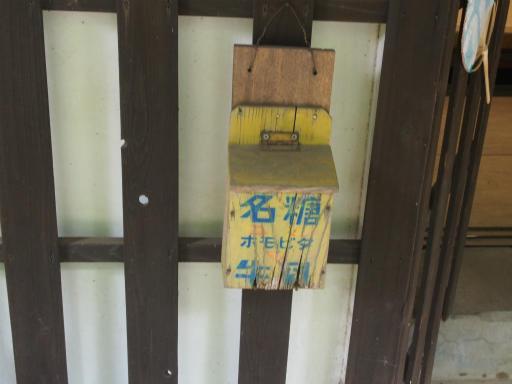 20170723・花歴史温泉2-09