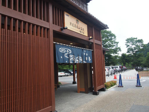 20170723・花歴史温泉5-13