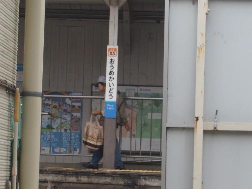 20170916・曇り空の青梅街道駅12
