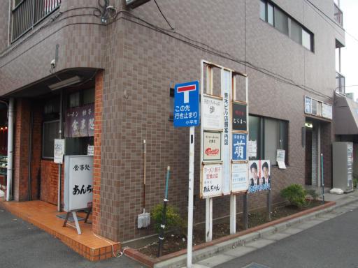 20170916・曇り空の青梅街道駅09