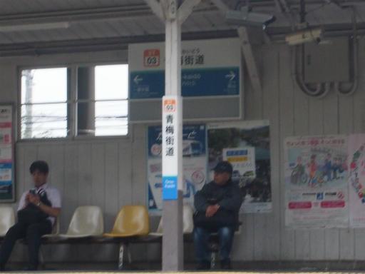 20170916・曇り空の青梅街道駅14