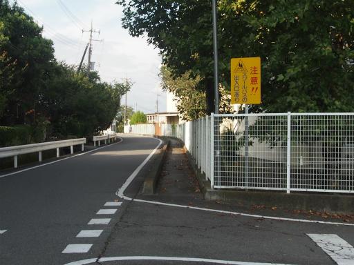 20170923・藤岡3-20