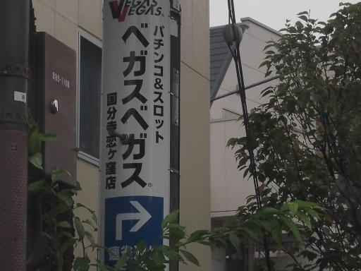 20170916・青梅街道ネオン1