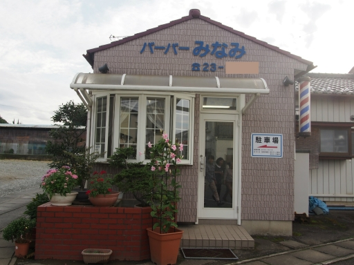 20170923・藤岡ネオン09