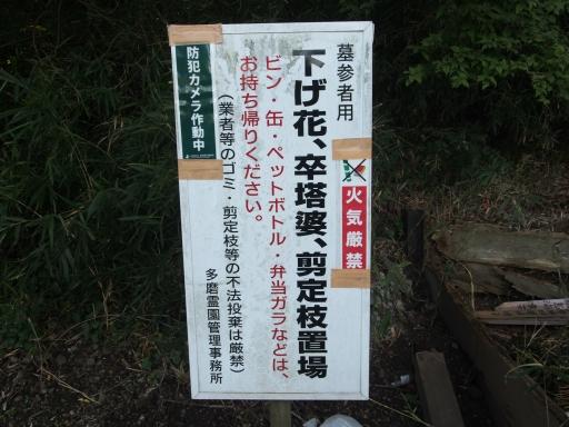 20170924・父墓参りネオン3