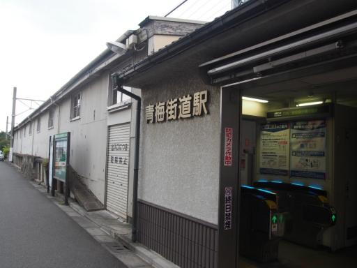 20170916・青梅街道駅鉄04
