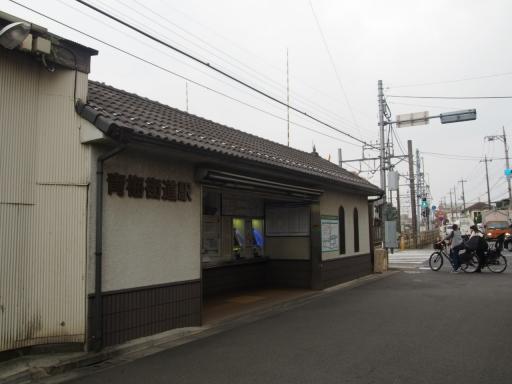 20170916・青梅街道駅鉄02
