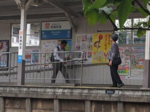 20170916・青梅街道駅鉄12
