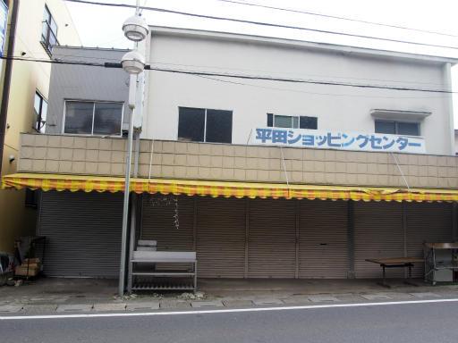 20171001・狭山湖1-03