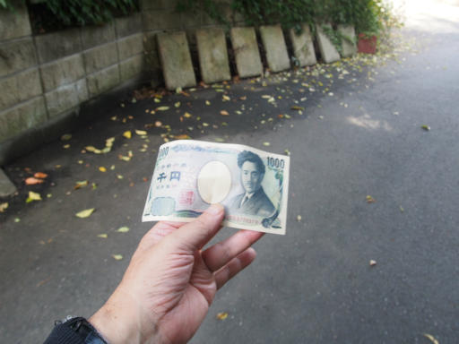20171008・まず西所沢まで02・予算は千円