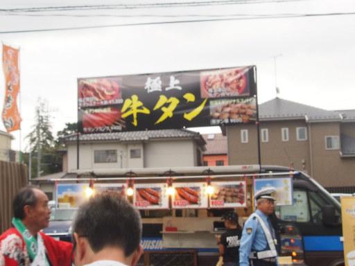 20171008・所沢まつり3-18