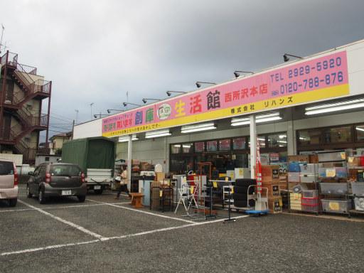 20171008・所沢まつり3-23