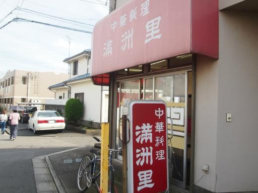 20171008・まず西所沢までネオン2