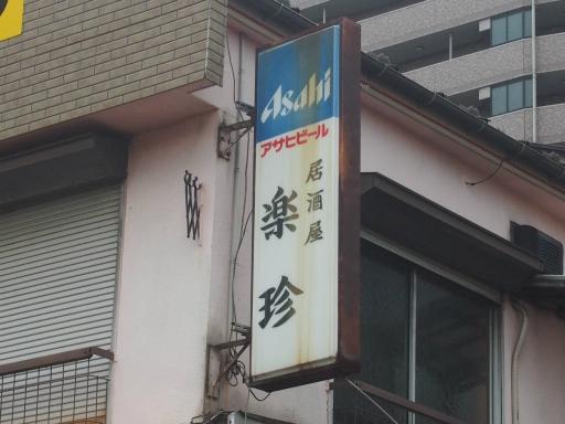 20171008・所沢まつりネオン11