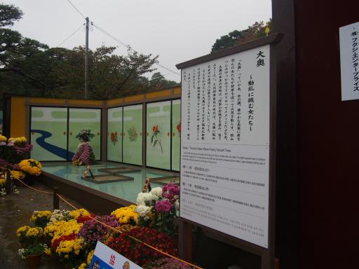 20171022・台風東北旅行夕空07
