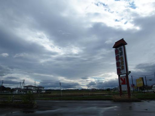 20171023・台風東北旅行夕空13・南部家敷