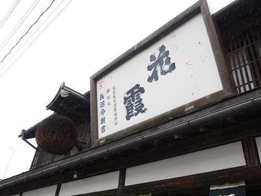 20171022・台風東北旅行ネオン06
