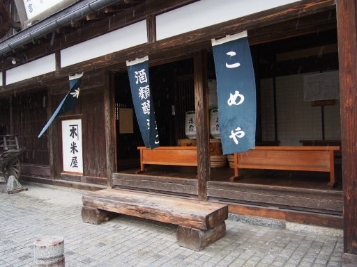 20171022・台風東北旅行ネオン05・智恵子の生家