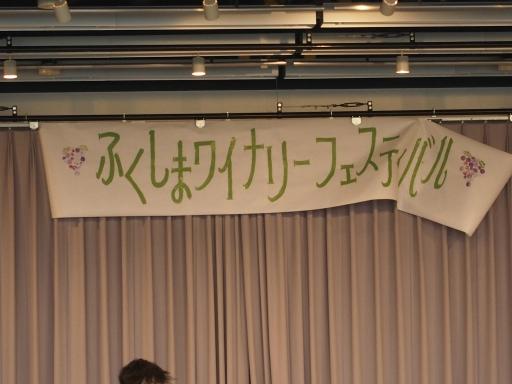 20171022・台風東北旅行ネオン01・二本松