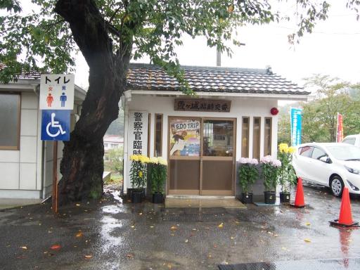 20171022・台風東北旅行ネオン09・霞が城