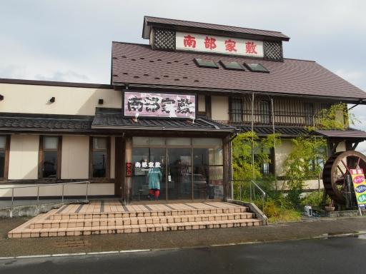 20171023・台風東北旅行ネオン13・加美町南部家敷