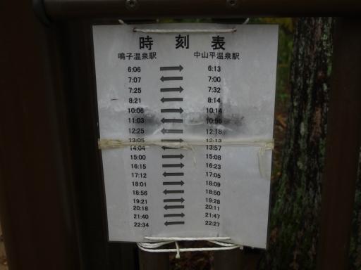 20171023・台風東北旅行鉄08