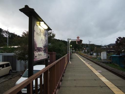 20171023・台風東北旅行鉄16