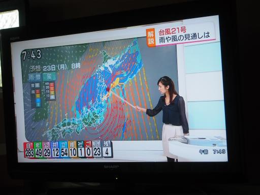 20171023・台風東北旅行07-02