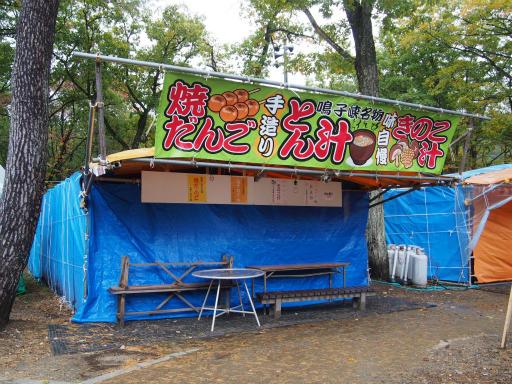 20171023・台風東北旅行08-14