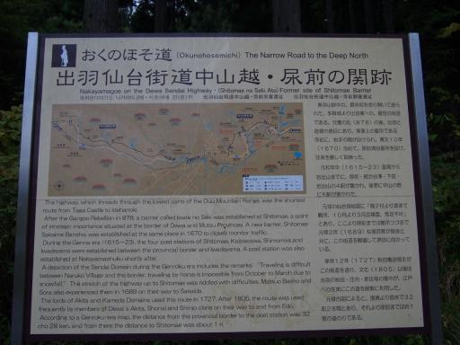 20171023・台風東北旅行10-21・大