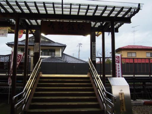20171023・台風東北旅行11-06