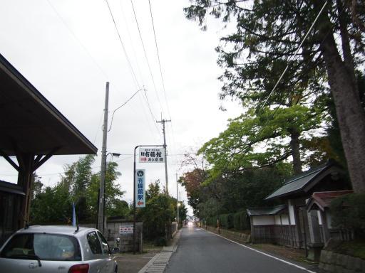 20171023・台風東北旅行11-04
