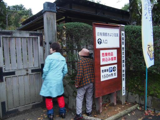 20171023・台風東北旅行11-01