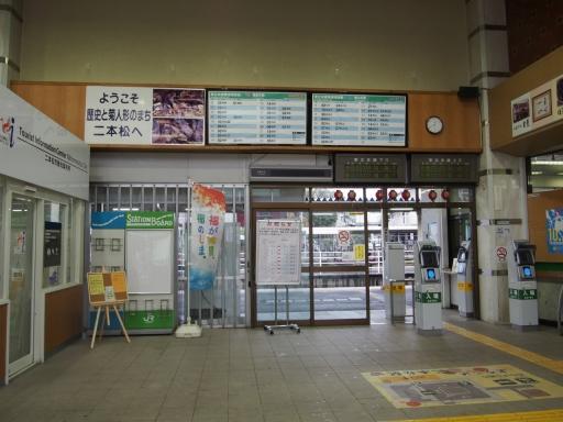 20171022・台風東北旅行空以外拡大02・二本松駅