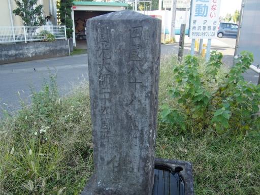 20171103・小手指散歩19・百番供養四国88カ所・中
