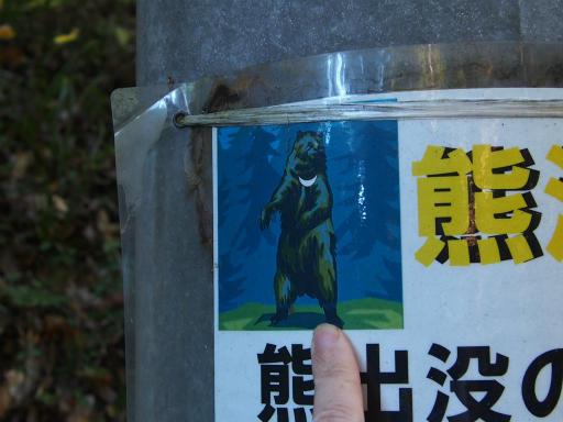 20171111・名栗散歩1-11