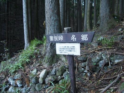 20171111・名栗散歩2-03・大