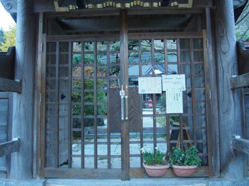 20171111・名栗散歩3-07