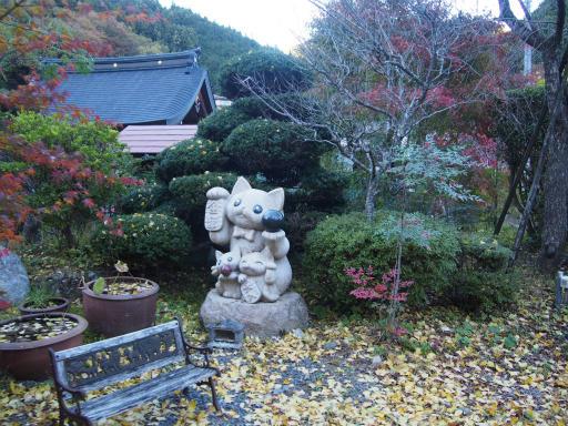 20171111・名栗散歩3-19
