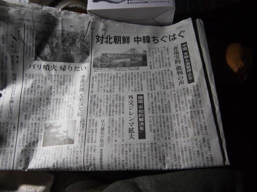 20171130・電気スタンド17・新聞で弱