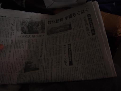 20171130・電気スタンド18・新聞でオフ