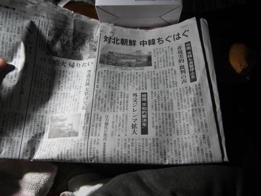 20171130・電気スタンド15・新聞で強