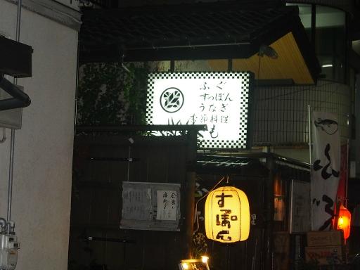 20171129・宵の口の小手指散歩ネオン10