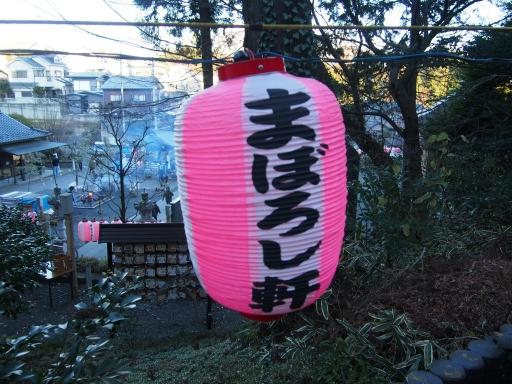 20180102・中氷川神社&狭山不動02