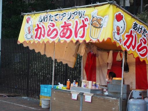 20180102・中氷川神社&狭山不動12