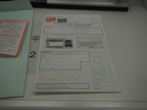 20180105・鴻巣で免許更新1-05
