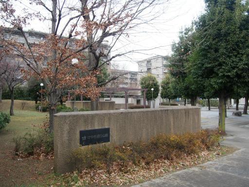 20180105・鴻巣で免許更新2-04=新屋敷