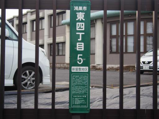 20180105・鴻巣で免許更新2-02
