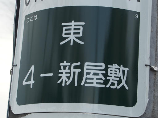 20180105・鴻巣で免許更新2-07
