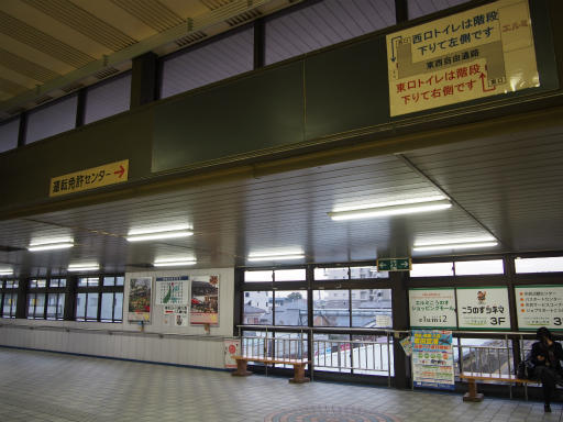 20180105・鴻巣で免許更新3-14